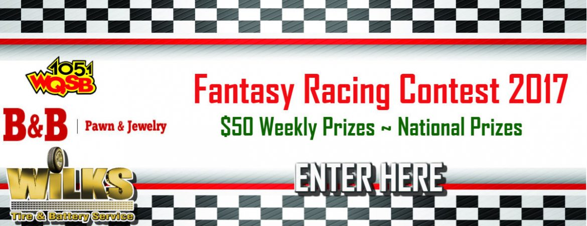 WQSB-Fantasy Racing Contest 2017