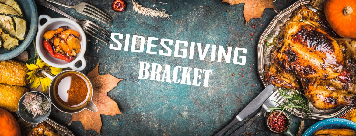 SIDESGIVING BRACKET